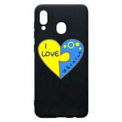 Чохол для Samsung A20 I love Ukraine пазли
