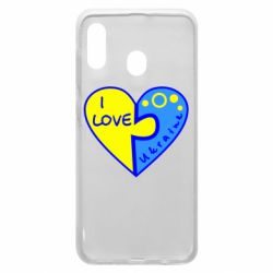 Чохол для Samsung A30 I love Ukraine пазли