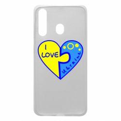 Чохол для Samsung A60 I love Ukraine пазли