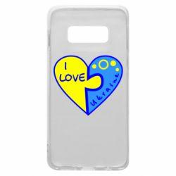 Чохол для Samsung S10e I love Ukraine пазли