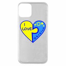 Чохол для iPhone 11 I love Ukraine пазли