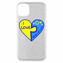 Чохол для iPhone 11 Pro I love Ukraine пазли