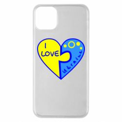 Чохол для iPhone 11 Pro Max I love Ukraine пазли