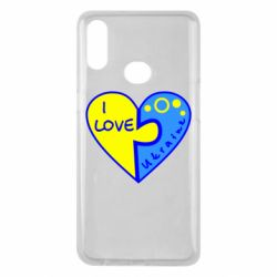 Чохол для Samsung A10s I love Ukraine пазли