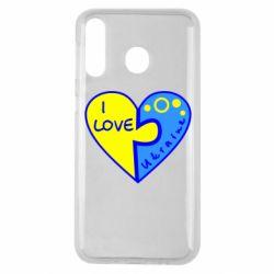 Чохол для Samsung M30 I love Ukraine пазли
