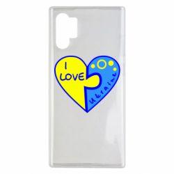 Чохол для Samsung Note 10 Plus I love Ukraine пазли