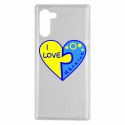 Чохол для Samsung Note 10 I love Ukraine пазли