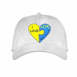 Детская кепка I love Ukraine пазлы - FatLine