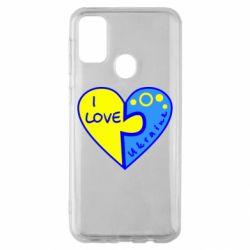 Чохол для Samsung M30s I love Ukraine пазли