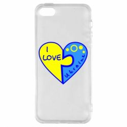 Чехол для iPhone5/5S/SE I love Ukraine пазлы - FatLine