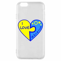 Чехол для iPhone 6/6S I love Ukraine пазлы - FatLine