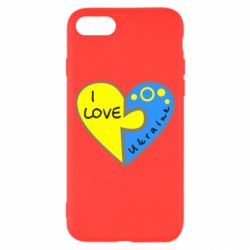 Чехол для iPhone 7 I love Ukraine пазлы - FatLine
