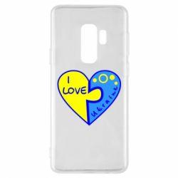 Чехол для Samsung S9+ I love Ukraine пазлы - FatLine