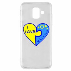 Чехол для Samsung A6 2018 I love Ukraine пазлы - FatLine