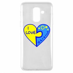 Чехол для Samsung A6+ 2018 I love Ukraine пазлы - FatLine