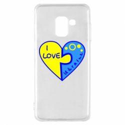 Чехол для Samsung A8 2018 I love Ukraine пазлы - FatLine