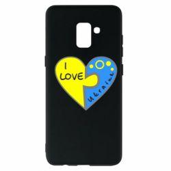 Чехол для Samsung A8+ 2018 I love Ukraine пазлы - FatLine