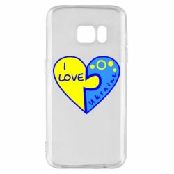 Чехол для Samsung S7 I love Ukraine пазлы - FatLine