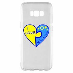 Чохол для Samsung S8+ I love Ukraine пазли
