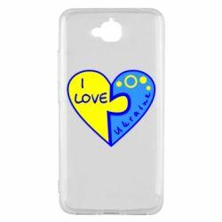 Чехол для Huawei Y6 Pro I love Ukraine пазлы - FatLine