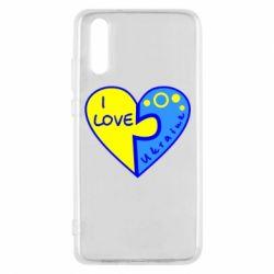 Чехол для Huawei P20 I love Ukraine пазлы - FatLine
