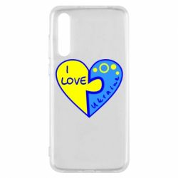 Чехол для Huawei P20 Pro I love Ukraine пазлы - FatLine