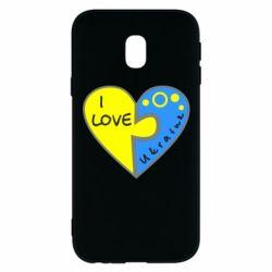 Чехол для Samsung J3 2017 I love Ukraine пазлы - FatLine