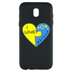 Чехол для Samsung J5 2017 I love Ukraine пазлы - FatLine