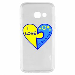 Чехол для Samsung A3 2017 I love Ukraine пазлы - FatLine