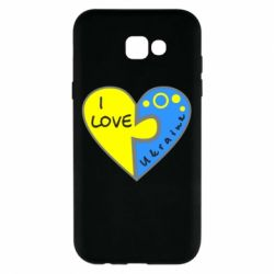 Чехол для Samsung A7 2017 I love Ukraine пазлы - FatLine