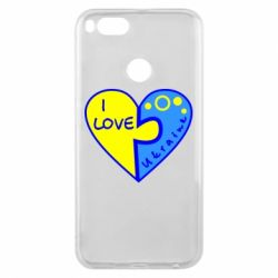 Чехол для Xiaomi Mi A1 I love Ukraine пазлы - FatLine