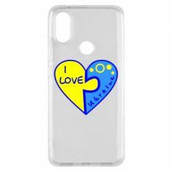 Чехол для Xiaomi Mi A2 I love Ukraine пазлы - FatLine