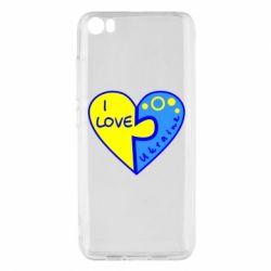 Чехол для Xiaomi Xiaomi Mi5/Mi5 Pro I love Ukraine пазлы - FatLine