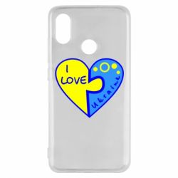Чехол для Xiaomi Mi8 I love Ukraine пазлы - FatLine
