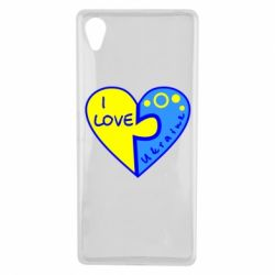 Чехол для Sony Xperia X I love Ukraine пазлы - FatLine