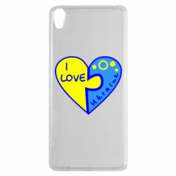 Чехол для Sony Xperia XA I love Ukraine пазлы - FatLine