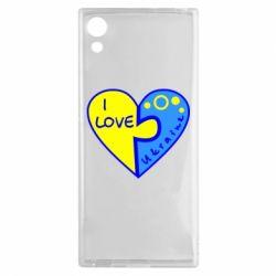 Чехол для Sony Xperia XA1 I love Ukraine пазлы - FatLine