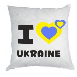 Подушка I love Ukraine - FatLine