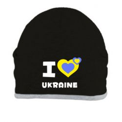Шапка I love Ukraine - FatLine