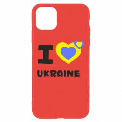 Чехол для iPhone 11 I love Ukraine