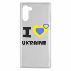 Чехол для Samsung Note 10 I love Ukraine