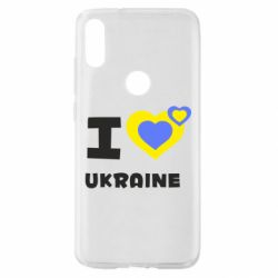 Чехол для Xiaomi Mi Play I love Ukraine