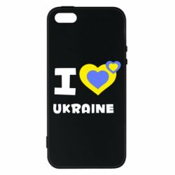 Чехол для iPhone5/5S/SE I love Ukraine