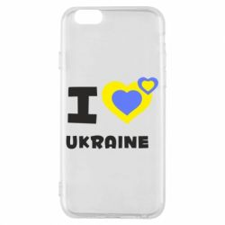 Чехол для iPhone 6/6S I love Ukraine