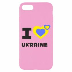 Чехол для iPhone 7 I love Ukraine