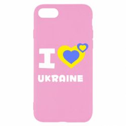 Чехол для iPhone 8 I love Ukraine