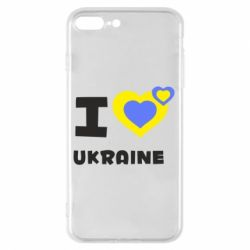 Чехол для iPhone 8 Plus I love Ukraine