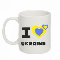 Кружка 320ml I love Ukraine - FatLine
