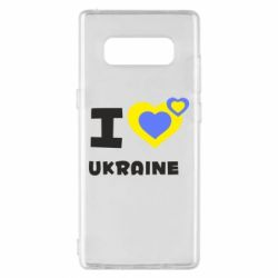 Чехол для Samsung Note 8 I love Ukraine