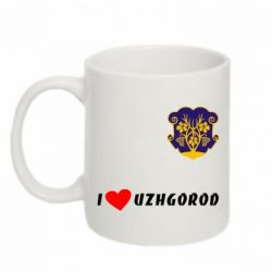 Кружка 320ml I love Uzhgorod - FatLine